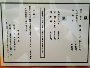 1217-yamabuki-04-S.jpg