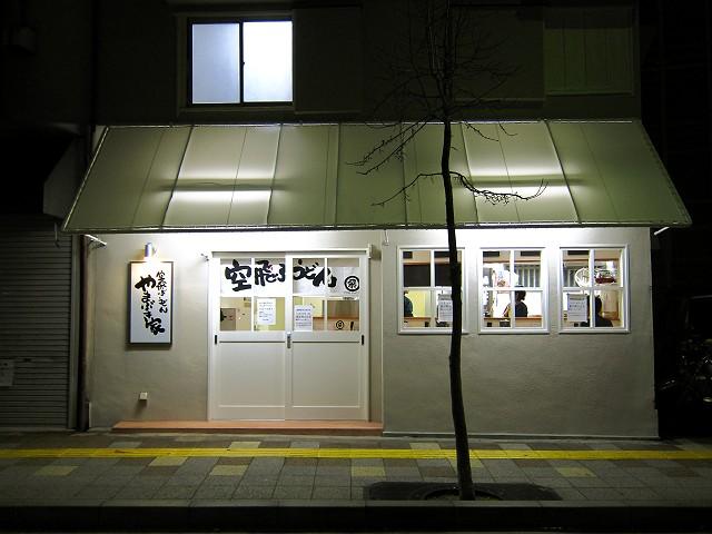 1217-yamabuki-14-S.jpg