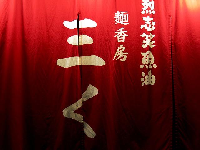 1222-Ysanku-12-S.jpg
