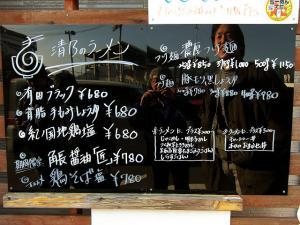 2003-seino-02-S.jpg