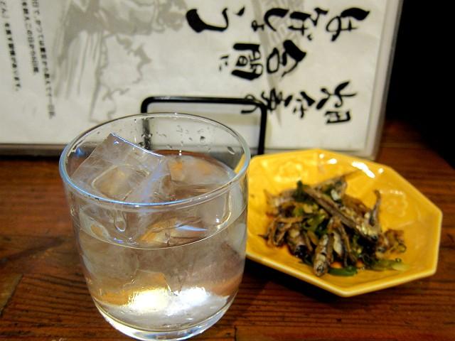 2006-hangesyou-05-S.jpg
