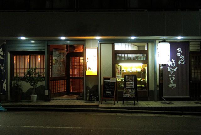 2006-hangesyou-21-S.jpg