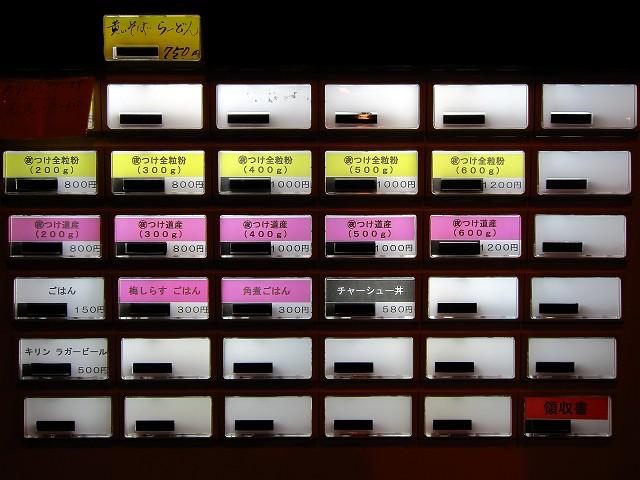 2006-sanku-04-S.jpg