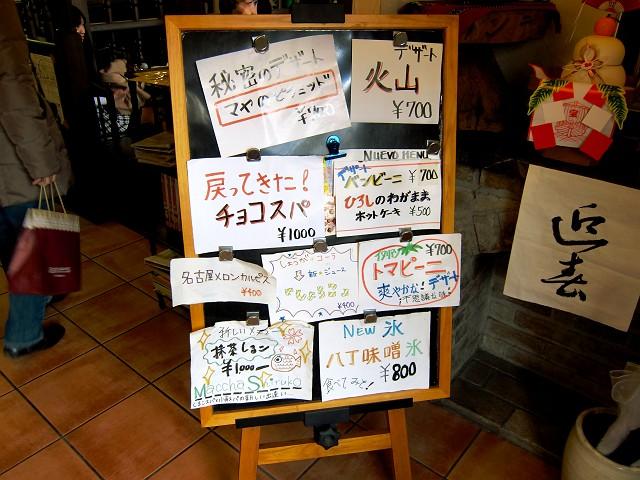 0105-マウンテン-03-S