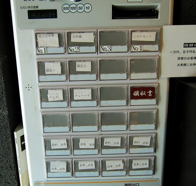 0209-龍旗信-10-S