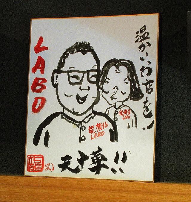 0209-龍旗信-14-S