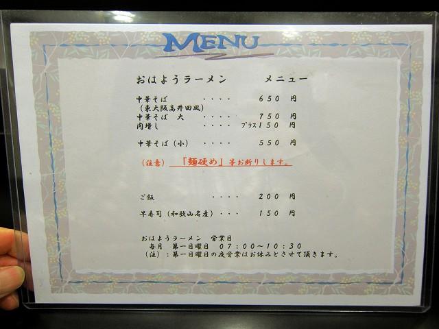 0203-marujyou^03-S