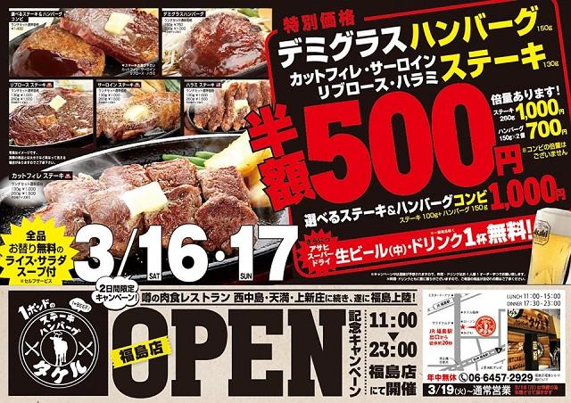 takeru-99-S.jpg