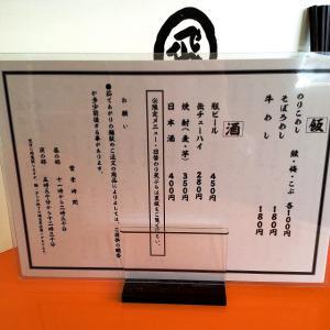 yamabukiya-04-S.jpg