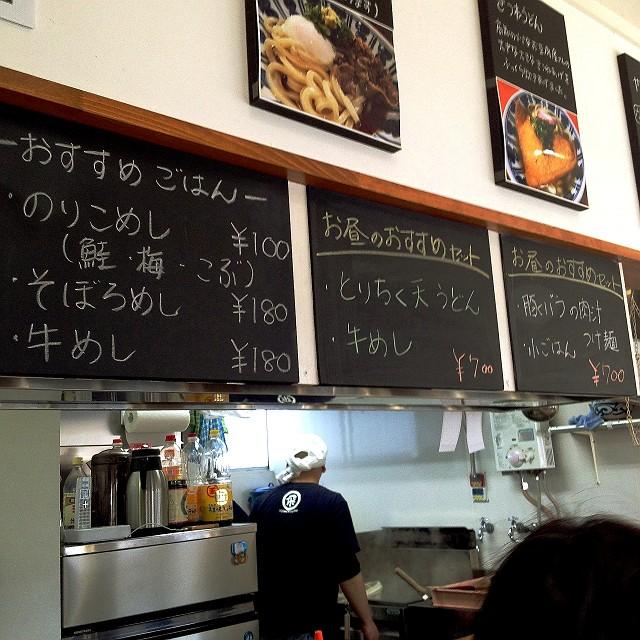 yamabukiya-05-S.jpg