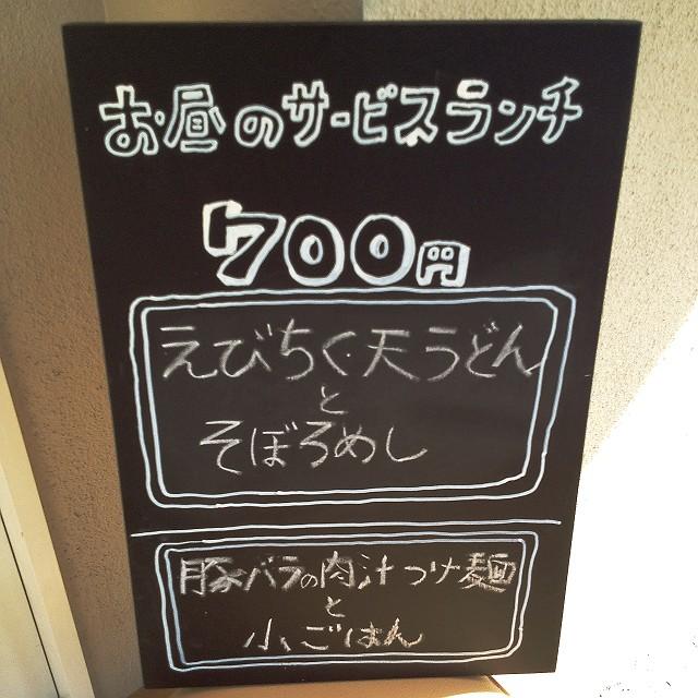 yamabukiya-09-S.jpg