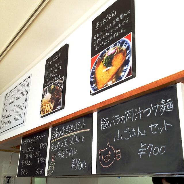 yamabukiya-10-S.jpg