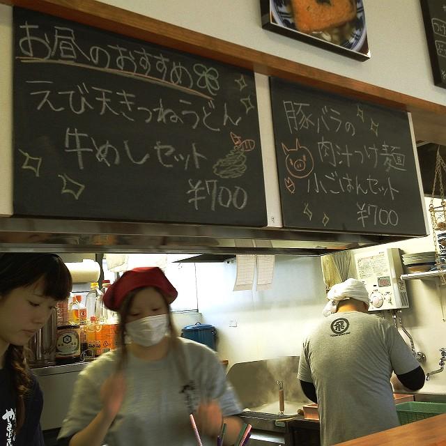 yamabukiya-16-S.jpg
