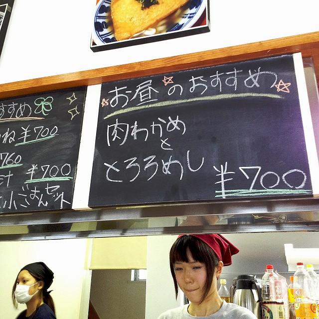 yamabukiya-20-S.jpg
