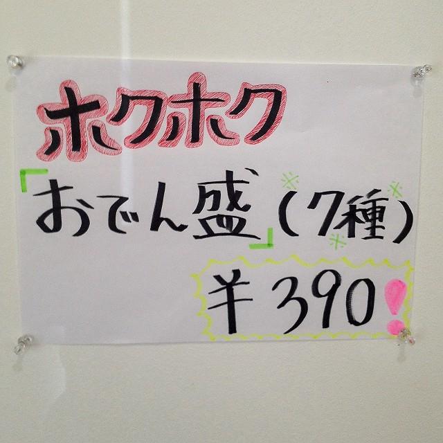 yamabukiya-28-S.jpg