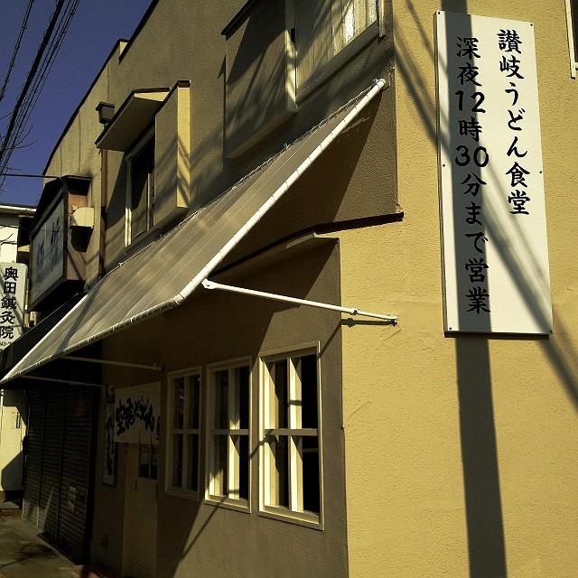 yamabukiya-30-S.jpg