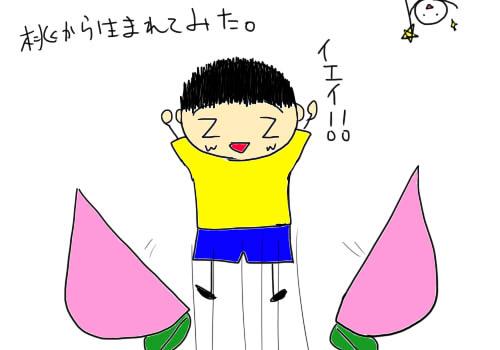 桃太郎01