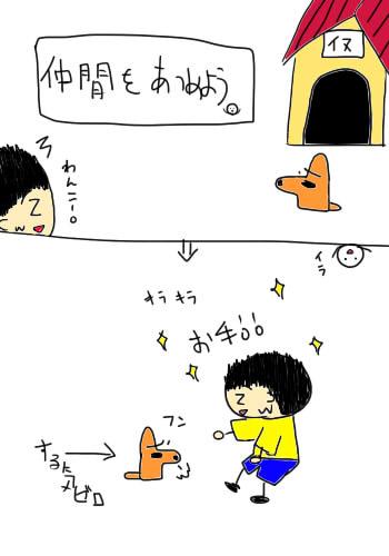 桃太郎03