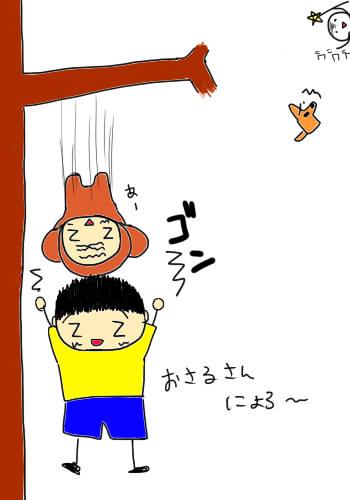 桃太郎04
