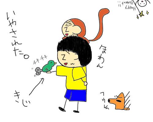 桃太郎06
