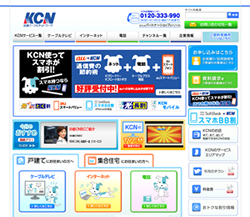 121026_kcn_web