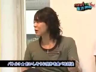 東方神起 a-nation08 navi TV ユチョンのエアたこやき他.mp4_000321054
