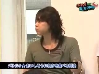 東方神起 a-nation08 navi TV ユチョンのエアたこやき他.mp4_000321187