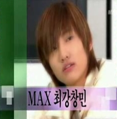 TVXQ - 2004☆so cute - 東方神起.mp4_000038071