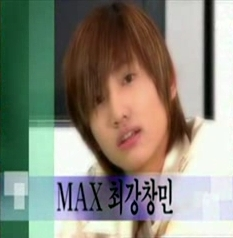 TVXQ - 2004☆so cute - 東方神起.mp4_000039105