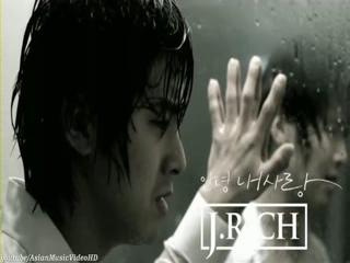 [MV HD]J_Rich (#51228;#51060;#47532;#52824;) - #50504;#45397;#45236;#49324;#46993; (Goodbye My Love) [with Yunho  Soojin].mp4_000021054