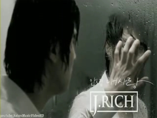 [MV HD]J_Rich (#51228;#51060;#47532;#52824;) - #50504;#45397;#45236;#49324;#46993; (Goodbye My Love) [with Yunho  Soojin].mp4_000023055