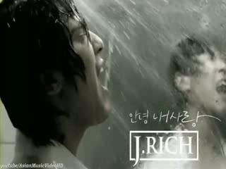 [MV HD]J_Rich (#51228;#51060;#47532;#52824;) - #50504;#45397;#45236;#49324;#46993; (Goodbye My Love) [with Yunho  Soojin].mp4_000016048