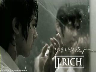 [MV HD]J_Rich (#51228;#51060;#47532;#52824;) - #50504;#45397;#45236;#49324;#46993; (Goodbye My Love) [with Yunho  Soojin].mp4_000006041