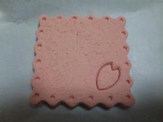 プロフィール用 クッキー 1-1