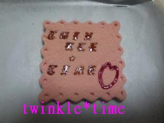 プロフィール用 クッキー 1-2