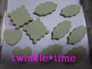 クッキー 抹茶 1-1