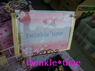フリマ twinkletime 2-2