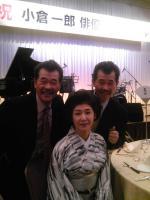 小倉一郎俳優生活50周年2