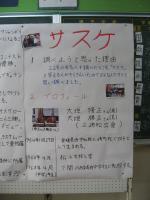 moblog_1ac47b38.jpg