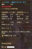 blog89.jpg