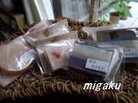 しふぉんちゃん石鹸
