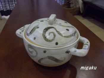 渦巻き土鍋