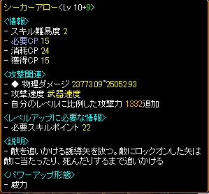 RedStone 11.04.19[03]