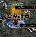 RedStone 11.04.19[04]
