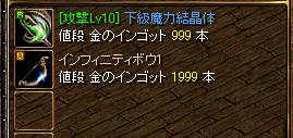 RedStone 11.04.26[03]