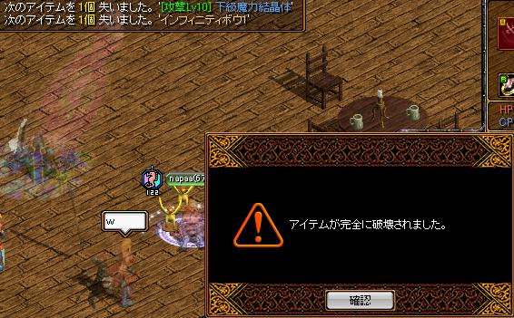 RedStone 11.04.26[05]