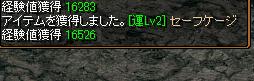 RedStone 11.04.25[01]