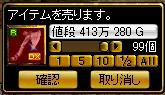 RedStone 11.05.01[03]