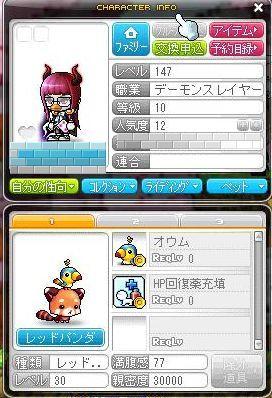 Maple111127_220030.jpg