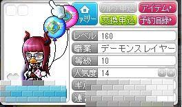 Maple111207_234122.jpg